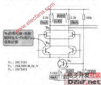 用jfet将晶体管的差动放大电器栅-阴放大连接自举化的电路图