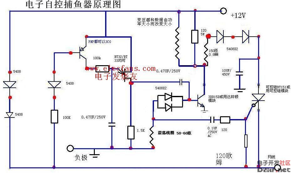电子自控捕鱼器电路图