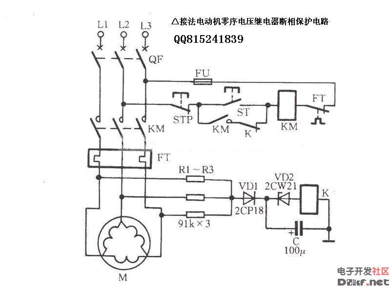三角形接法电动机零序电压继电器断相保护电路