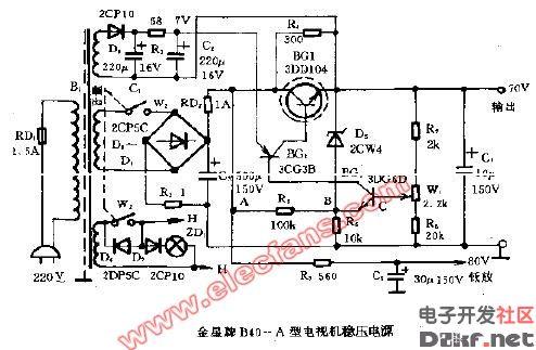 金星牌b40-a型电视机稳压电源电路