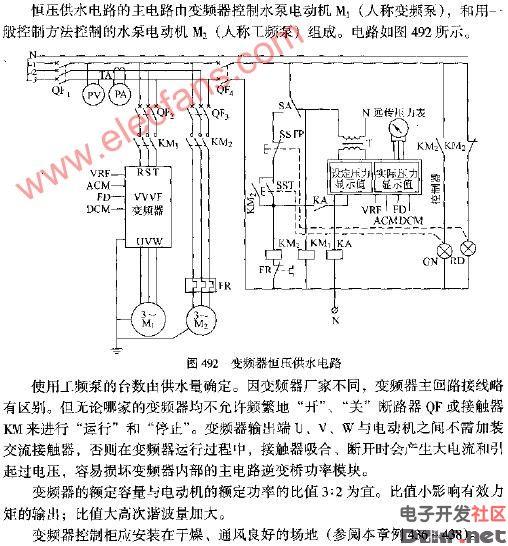 变频器恒压供水电路图