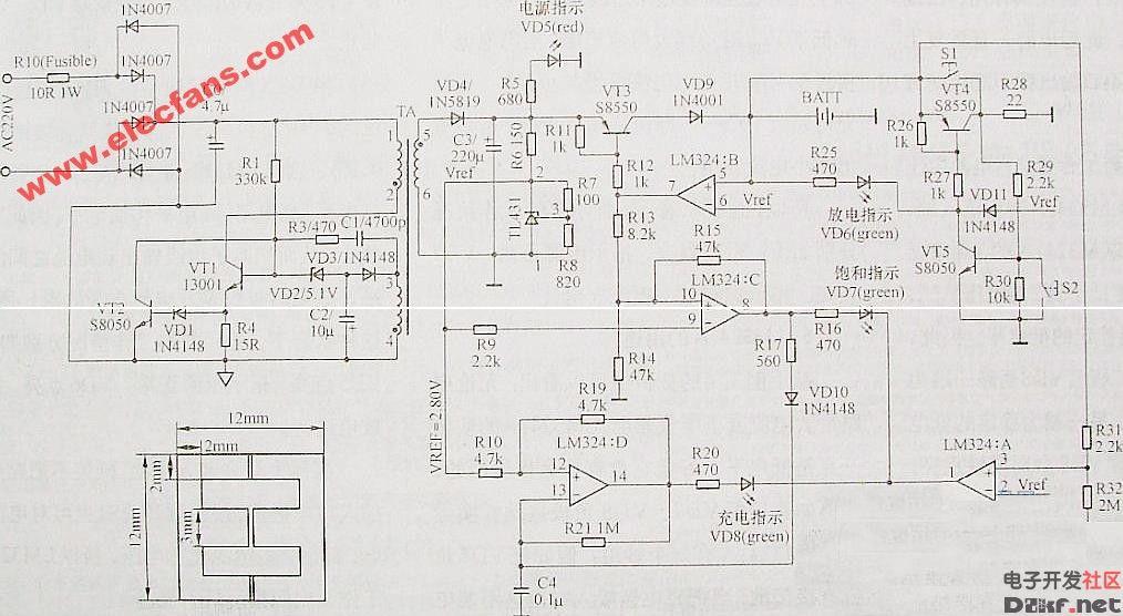 手机镍氢电池充电器图:电路原理图由lm324,in4148,in4007等元件组成.