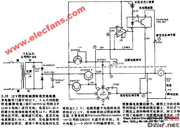 12v胶状电解质电池充电电路