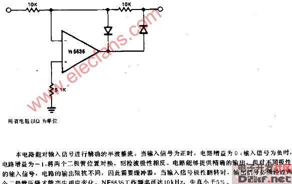半波整流器电路图
