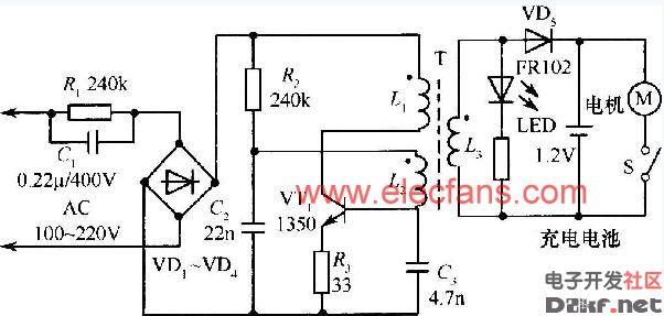 本剃须刀用充电器电路由整流电路,变压器转换电路组成的充电电池电路