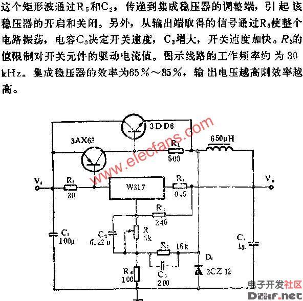 技术资料 电路图 电源电路 开关式稳压电源应用线路图
