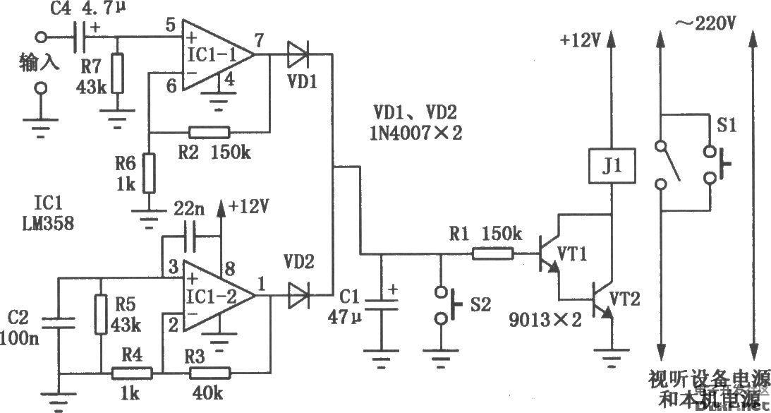 视听设备无信号电源自动断电电路图片