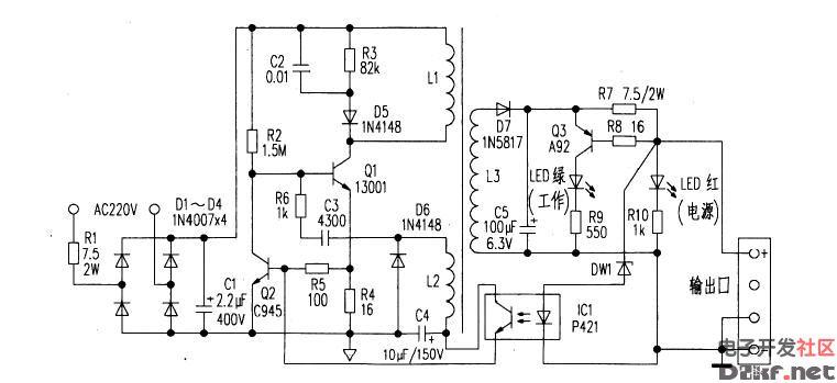 """该款MP4/MP3充电器外不雅小巧,外壳上印有""""AC100-250V. 1000mA""""与""""DC5V+5%.200-300mA""""等参数字样。其内电路实测冉图所示,现简析其工作道理如下。  插上市电后,交流220V电压经电阻R1限流后,由D1~D4.C1进行整流滤波,并在C1上发生300V阁下的直流电压,此电压经启动电阻R2加至振荡管Q1的基极,使Q1获得偏置而导通."""