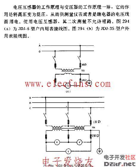 jdj型电压互感器接线图图片