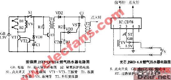 前锋牌jst5-qfm14燃气热水器电路图图片