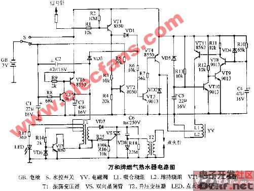 万和燃气热水器原理图图片
