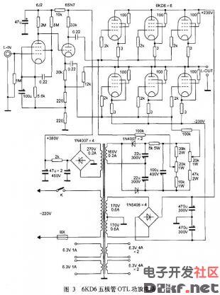 电子管OTL功放原理及电路图片