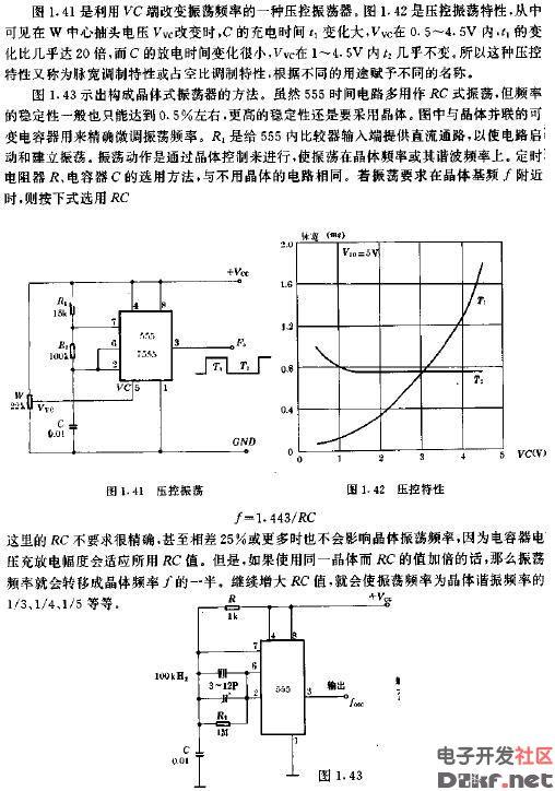 555构成的晶体式振荡器电路图