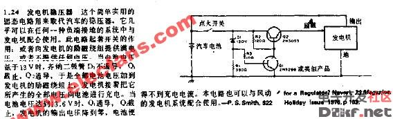 发电机稳压器电路图