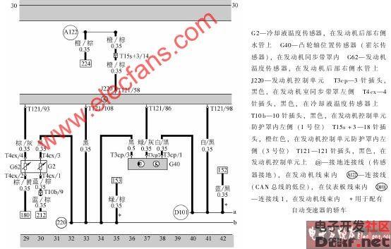 冷却液温度传感器,凸轮轴,位置传感器,发动机温度传感器电路图