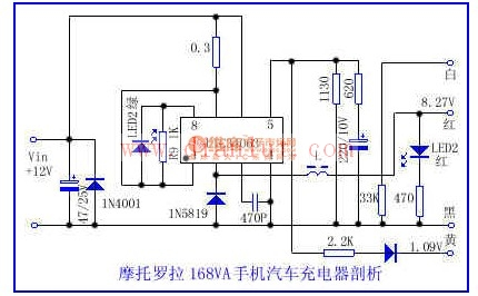 摩托罗拉168va手机汽车充电器剖析-电路图