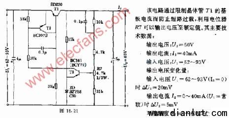 60v/40ma稳压电路图