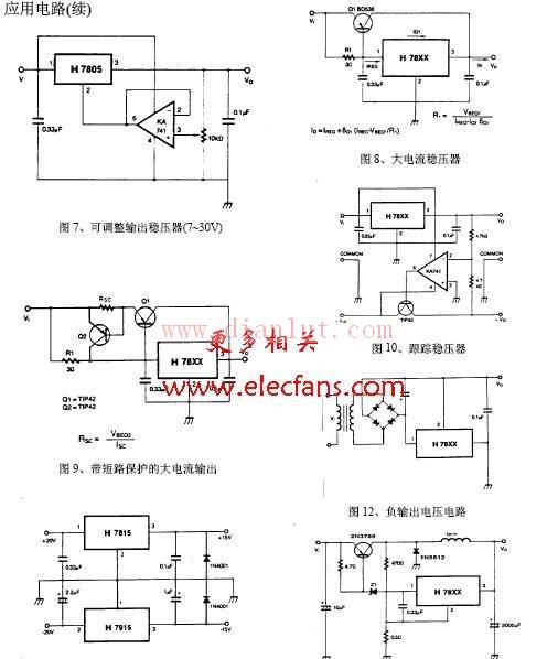 7805稳压电路图图片