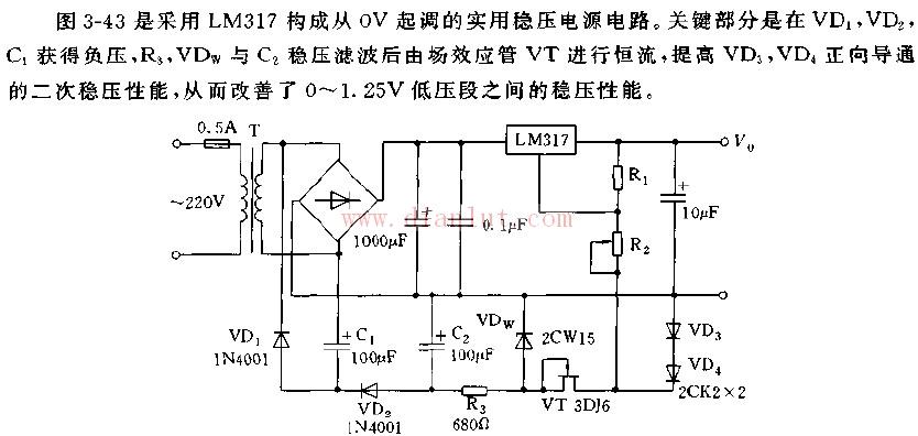 从0v起调的实用稳压电源电路图