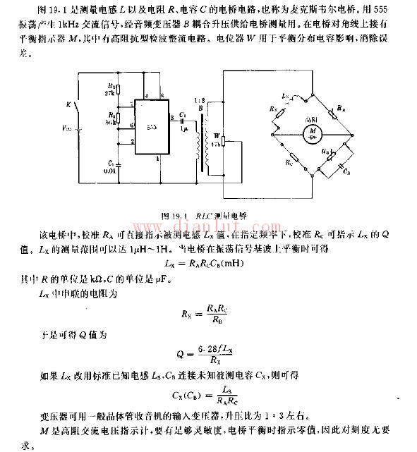 下面是 [rlc测量电路]的电路图  rlc测量电路(责任编辑:自然