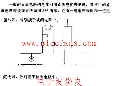 直流电度表接线一法接线图