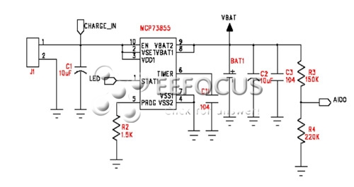 高集成度藍牙耳機電源管理方案圖片
