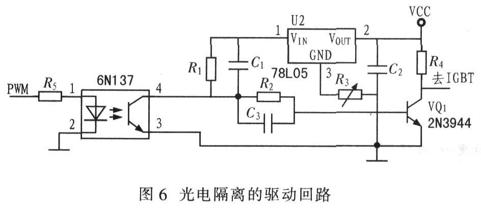 基于tms320f2812无刷直流电机控制系统      信号隔离电路是把控制