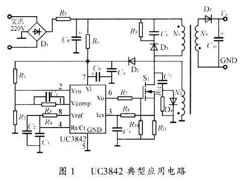 基于uc3842的开关电源保护电路的改进
