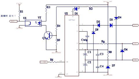 高频电源模块的驱动电路的设计与研究