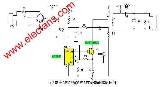 基于ap3766的3w led驱动电路设计