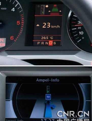 奥迪采用车载电子设备新技术 汽车可避开红灯