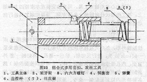 6140车床大拖板结构图