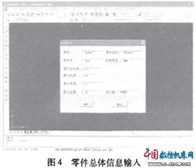 设计系统零件的实例箱体CAD/CAPP特征应用室内设计产品化图片