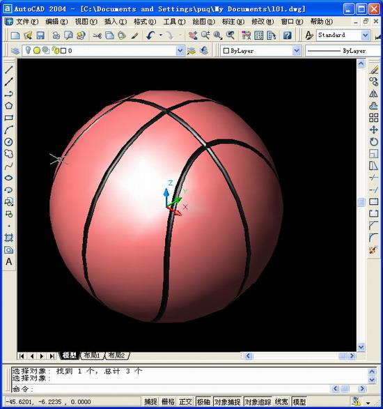 11,画直径为40的球,把球和圆管进行差集运算