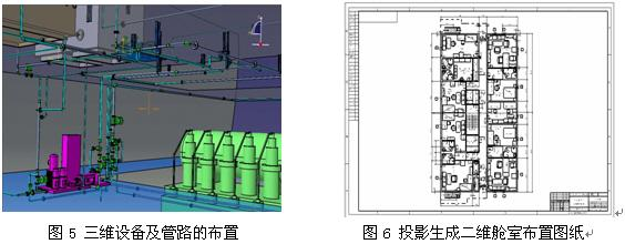 基于catia的船舶机舱三维设计方法研究图片