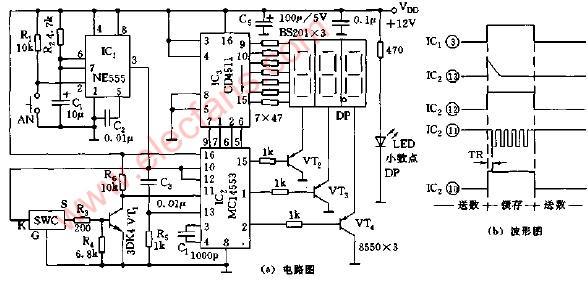 新型数字温度计电路图图片