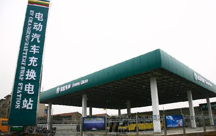 江西计划2015年将建53座电动汽车充换电站