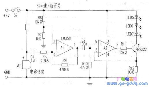 电容式话筒mic从电路附近拾取声音信号,然后由双运放芯片lm358的第