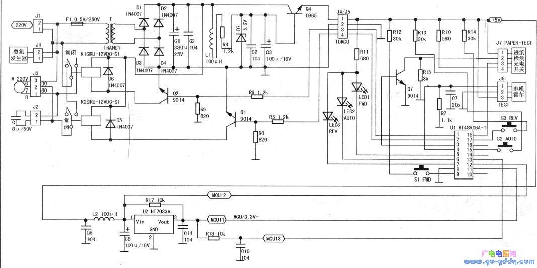 科密c-938型碎纸机电路原理图