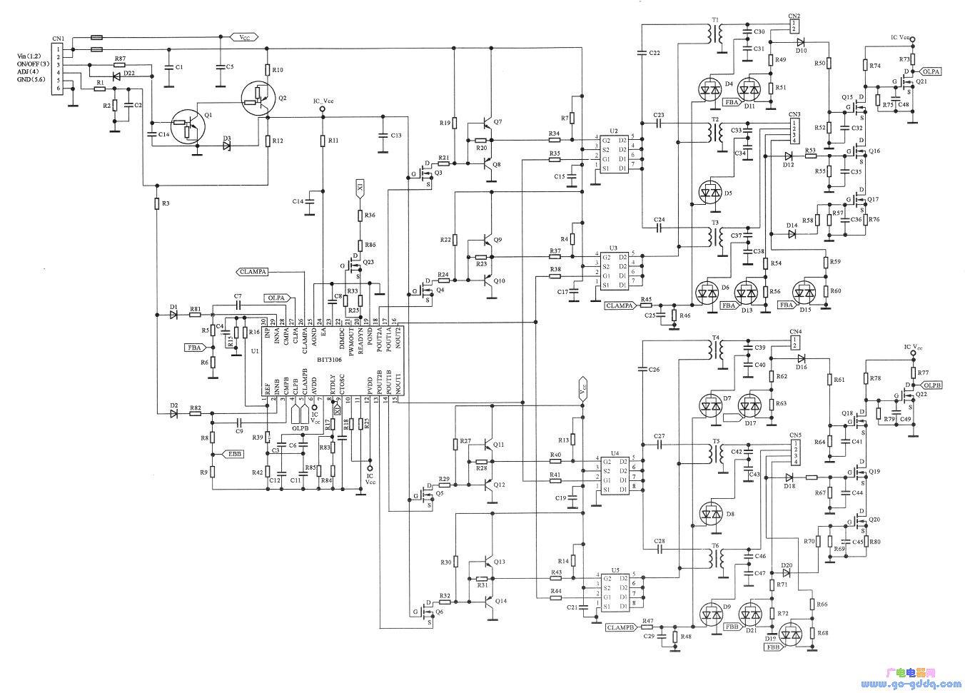 全桥逆变电路分析