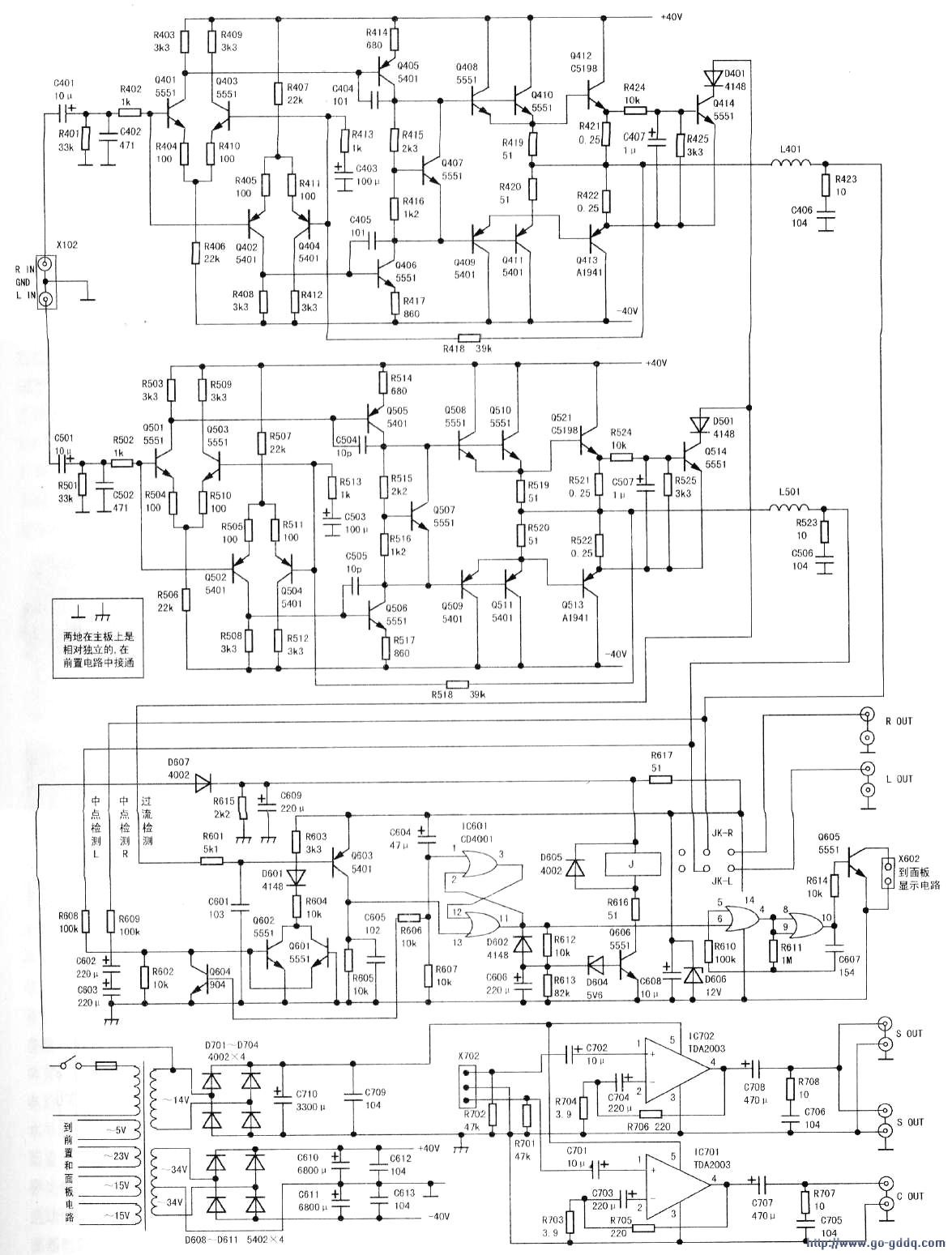 奇声av-992功放主板电路图