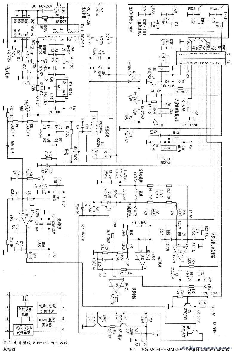 大肉棒愹?m9f?ih_美的mc-ih-maln/voo标准板电磁炉电路原理分析