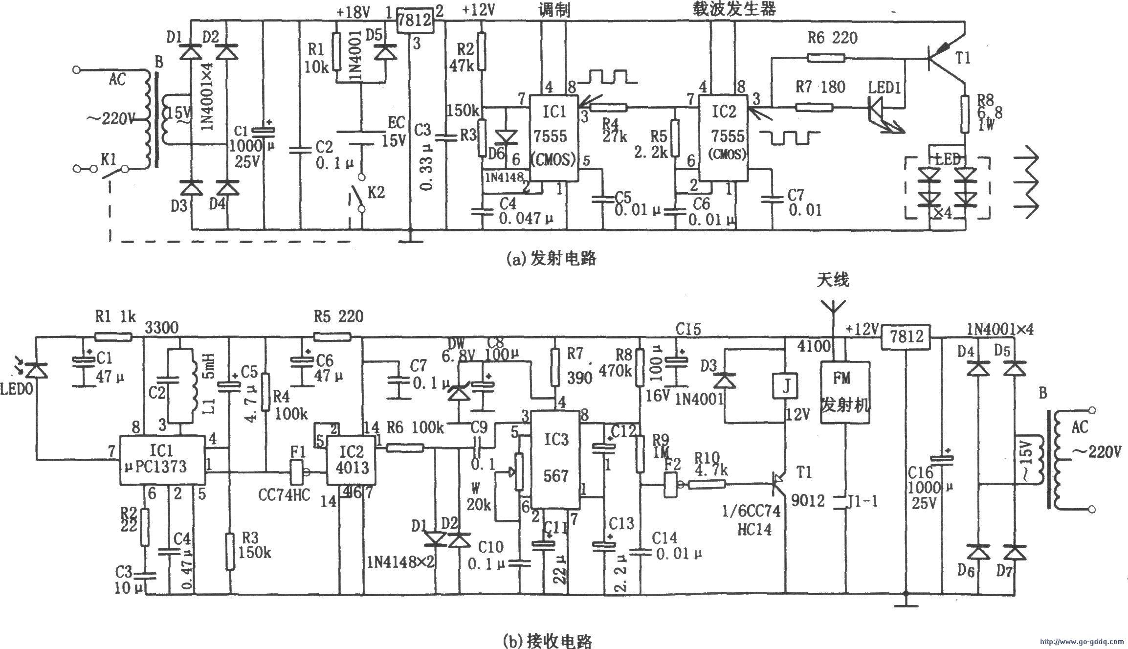 555构成的红外监控无线报警器电路