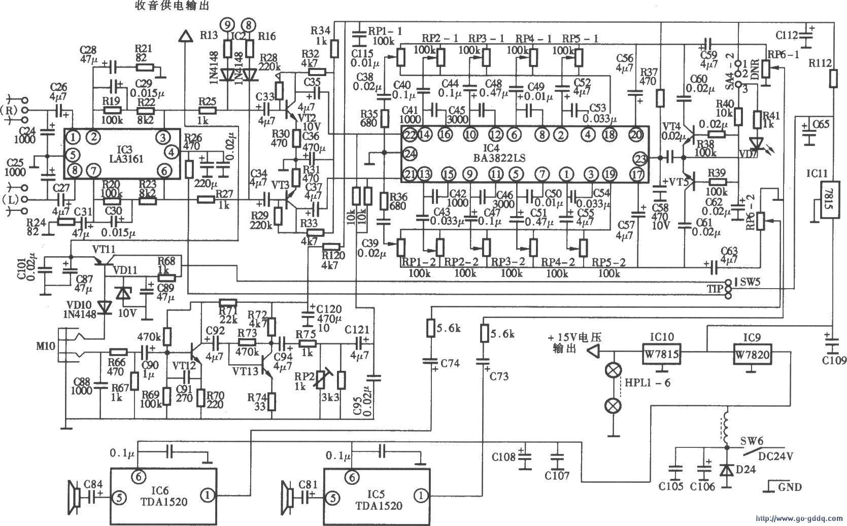 初中作文多想�y/h:+_台海牌120h型汽车音响电路图