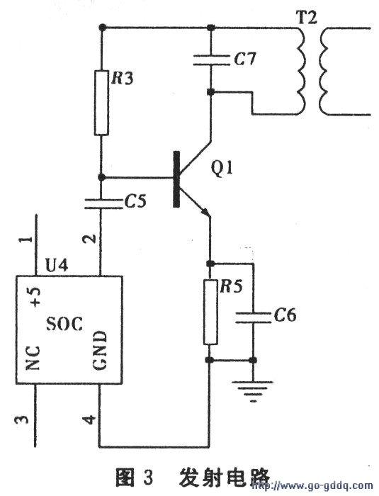 无线充电器电路原理设计