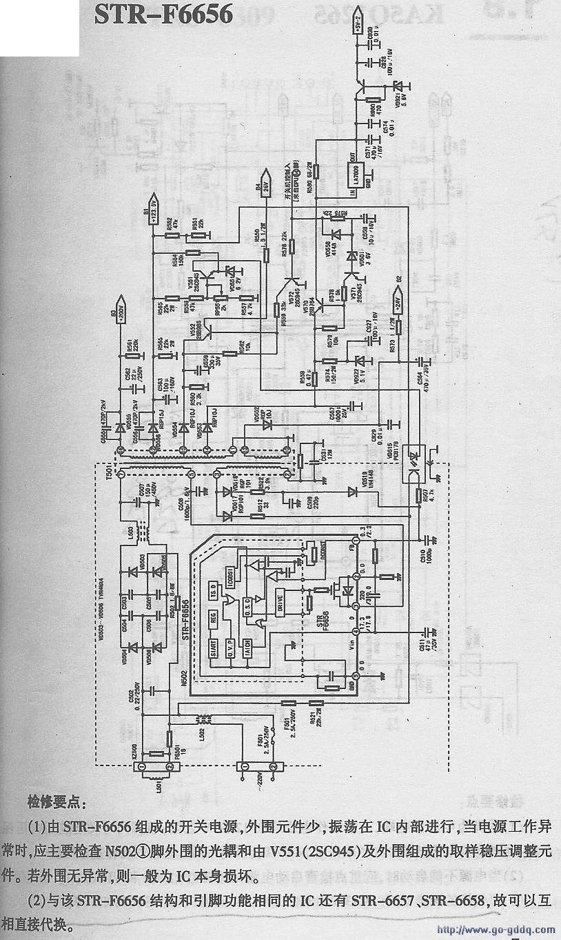 海尔使用str-f6656的稳压电源电路