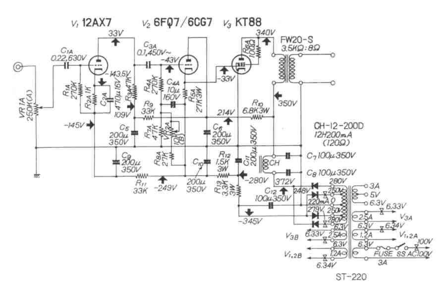 用kt88电子管做的单端甲类功率放大器