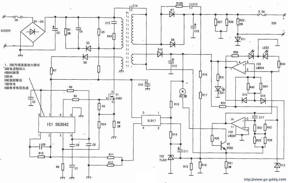 48v电动自行车充电器,不能充电