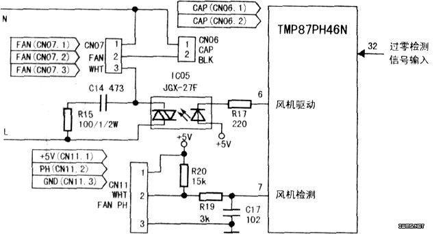 海信kfr-4501gw/bp空调能启动,室内风机不能调速