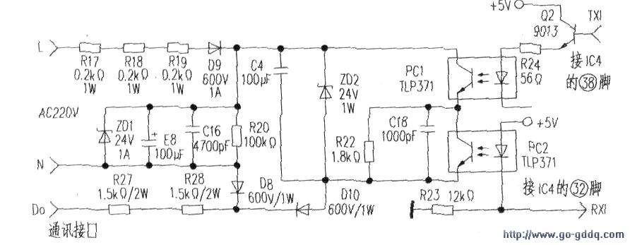 科龙kfr-32gw/bpm变频空调通电操作开机,室内风机运转